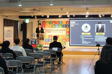 "Proudly presenting the finished video to help guide high school students on key topics at the ""Sustainable Development Goals (SDGs) Academic Lecture 2020: Disarmament and Peace"", held on 7 November 2020 in Seoul."